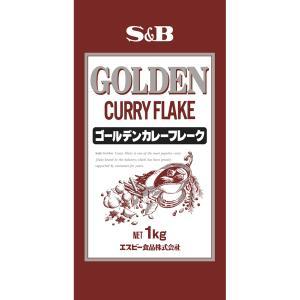 SB ゴールデンカレーフレーク1kg  業務用 S&B SB エスビー食品|e-sbfoods