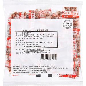 日本イスラーム文化センターの認証を受けた、ハラール食品製造ラインで製造した小袋七味です。 小袋に認証...