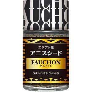 FAUCHON アニスシード S&B SB エスビー食品|e-sbfoods