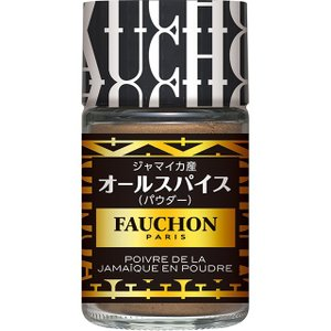 FAUCHON オールスパイス(パウダー) S&B SB エスビー食品|e-sbfoods