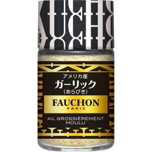 FAUCHON ガーリック(あらびき) S&B SB エスビー食品|e-sbfoods