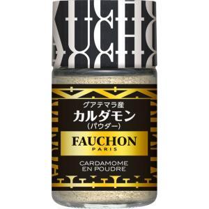 FAUCHON カルダモン(パウダー) S&B SB エスビー食品|e-sbfoods