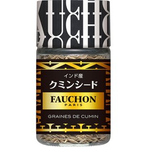 FAUCHON クミンシード S&B SB エスビー食品|e-sbfoods