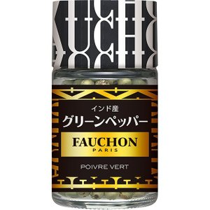 FAUCHON グリーンペッパー S&B SB エスビー食品|e-sbfoods