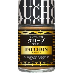 FAUCHON クローブ(パウダー) S&B SB エスビー食品|e-sbfoods