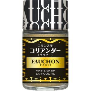 FAUCHON コリアンダー(パウダー) S&B SB エスビー食品|e-sbfoods