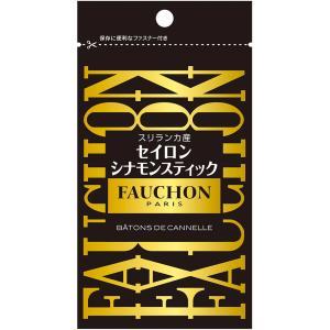 FAUCHON 袋入りセイロンシナモンスティック10g S&B SB エスビー食品|e-sbfoods