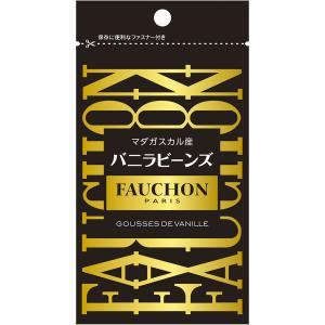 エスビー食品 FAUCHON 袋入りバニラビーンズ 3個の商品画像|ナビ
