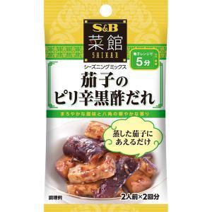 菜館シーズニング 茄子のピリ辛黒酢だれ S&B SB エスビー食品|e-sbfoods