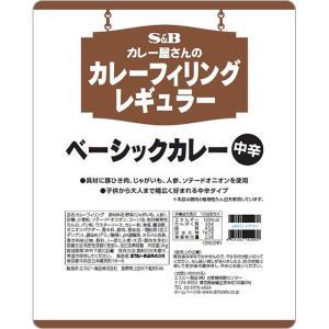 カレー屋さんのカレーフィリングレギュラーベーシックカレー2kg×6袋 S&B SB エスビー食品 e-sbfoods