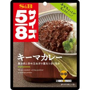 5/8 キーマカレー S&B SB エスビー食品|e-sbfoods