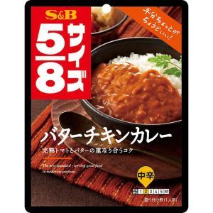 5/8 バターチキンカレー S&B SB エスビー食品|e-sbfoods