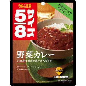 5/8野菜カレー  S&B SB エスビー食品 レトルト|e-sbfoods