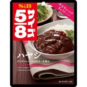 5/8 ハヤシ S&B SB エスビー食品|e-sbfoods