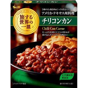 旅する世界の一皿 チリコンカン レトルト S&B SB エスビー食品|e-sbfoods