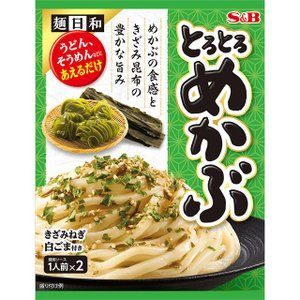 麺日和 とろとろめかぶ S&B SB エスビー食品 e-sbfoods
