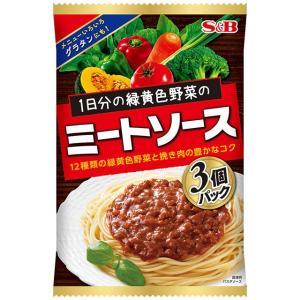 1日分の緑黄色野菜のミートソース3個パック S&B SB エスビー食品|e-sbfoods