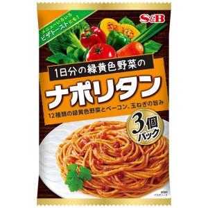 1日分の緑黄色野菜のナポリタン3個パック S&B SB エスビー食品|e-sbfoods