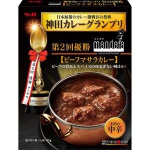 神田カレーグランプリ マンダラ ビーフマサラカレー お店の中辛 S&B SB エスビー食品|e-sbfoods