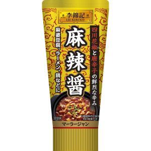 李錦記 麻辣醤 S&B SB エスビー食品 e-sbfoods