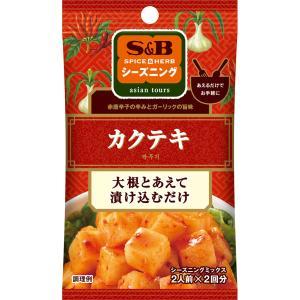 SPICE&HERBシーズニング カクテキ S&B SB エスビー食品|e-sbfoods