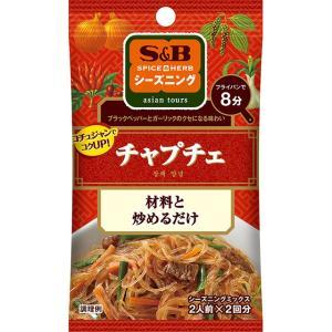 SPICE&HERBシーズニング チャプチェ S&B SB エスビー食品|e-sbfoods