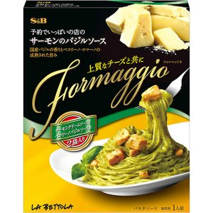 予約でいっぱいの店の Formaggio サーモンのバジルソース S&B SB エスビー食品|e-sbfoods