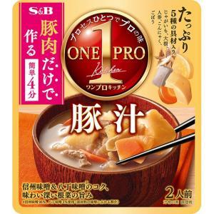 ワンプロキッチン 豚汁 S&B SB エスビー食品|e-sbfoods