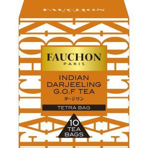 FAUCHON紅茶 ダージリン(ティーバッグ) S&B SB エスビー食品