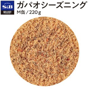 セレクト ガパオシーズニングM缶220g S&B SB エスビー食品|e-sbfoods