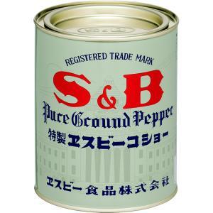 コショー 400g缶 S&B SB エスビー食品|e-sbfoods