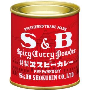 カレー粉 37g エスビー赤缶カレー粉 SB S&B|e-sbfoods
