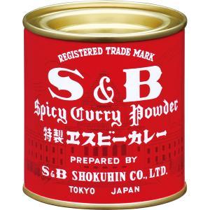 カレー粉 84g エスビー赤缶カレー粉 SB S&B|e-sbfoods