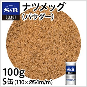 セレクトナツメッグ パウダー S缶100g S&B SB エスビー食品|e-sbfoods