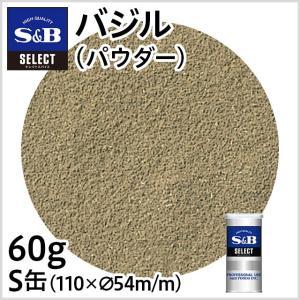 バジル パウダー S缶60g S&B SB エスビー食品