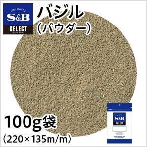 バジル パウダー 袋100g S&B SB エスビー食品