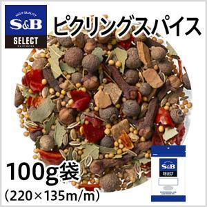 セレクトピクリングスパイス 袋100g S&B SB エスビー食品|e-sbfoods