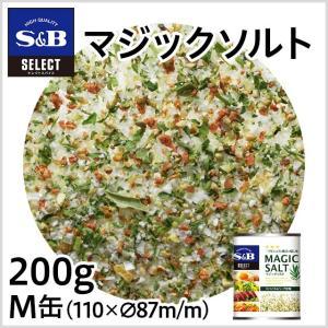セレクトスパイスマジックソルト(M缶)200g 業務用スパイス S&B SB エスビー|e-sbfoods