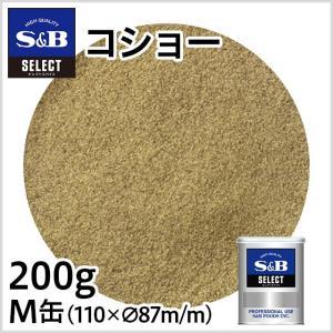 セレクトコショー M缶200g 業務用 セレクトスパイス 胡椒 S&B SB エスビー|e-sbfoods