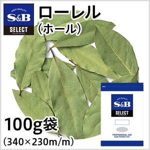 ローレル ホール 袋100g S&B SB エスビー食品|e-sbfoods