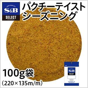 セレクト パクチーテイストシーズニング/100g袋入り S&B SB エスビー食品|e-sbfoods