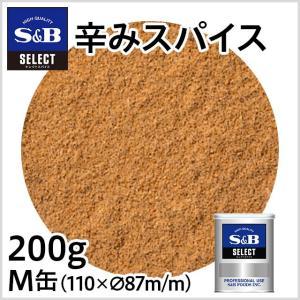 セレクト辛みスパイス M缶200g 業務用 スパイス 香辛料 S&B SB エスビー|e-sbfoods