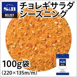 セレクト チョレギサラダシーズニング100g袋入り S&B SB エスビー食品|e-sbfoods