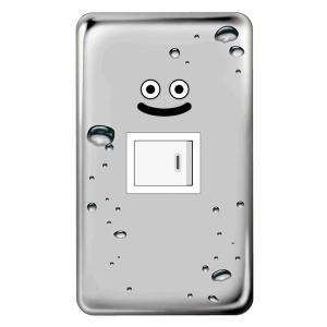電気 スイッチカバー スイッチプレート 新生活 おしゃれ おもしろ はぐれ 1つ穴