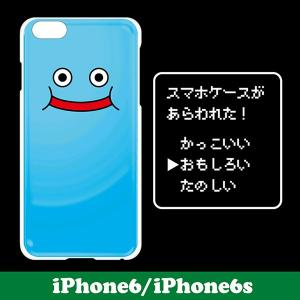 iPhone6/6s/7 ケース カバー おしゃれ おもしろ パロディ スマイル ホワイト