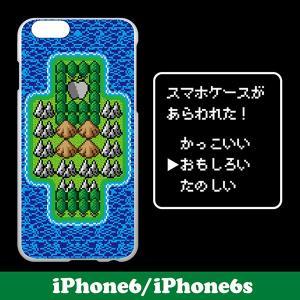 iPhone6/6s/7 ケース カバー おしゃれ おもしろ パロディ フィールド クリア