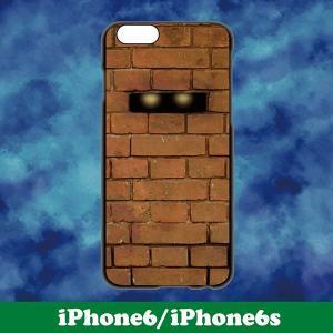 iPhone6/6s/7 ケース カバー おしゃれ おもしろ パロディ 巨大モンスター ブラック