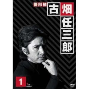 田村正和 古畑任三郎 1st Season DVDBOX e-sekaiya