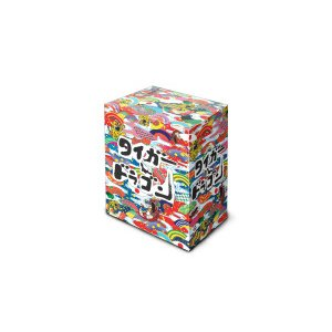 長瀬智也×岡田准一 タイガー&ドラゴン DVD-BOX|e-sekaiya