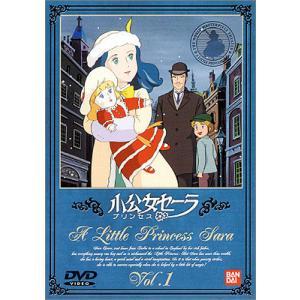 世界名作劇場 小公女(プリンセス)セーラ DVD全巻セット|e-sekaiya